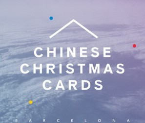 Chinese Christmas Cards - Barcelona